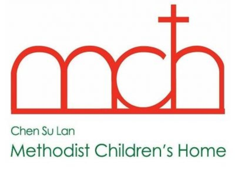 Chen Su Lan Methodist Children's Home